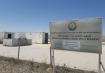 Азербайджан стал пионером по утилизации ПХБ-содержащих масел на постсоветском пространстве